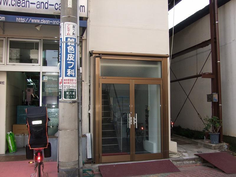 志村ビル 403号室