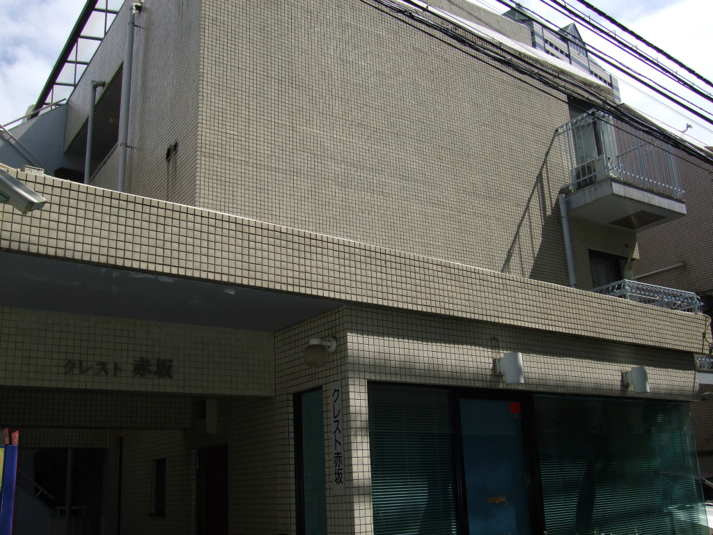 クレスト赤坂202号室